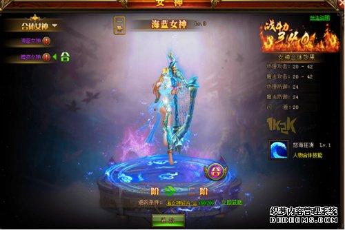 心跳双十二1k2k《玛雅传说》首服征战魔幻世界